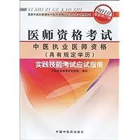 http://ec4.images-amazon.com/images/I/517U8xafXWL._AA200_.jpg