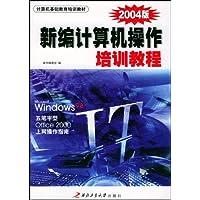 http://ec4.images-amazon.com/images/I/517U9EnUlKL._AA200_.jpg