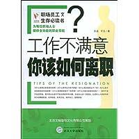 http://ec4.images-amazon.com/images/I/517UCdleLQL._AA200_.jpg