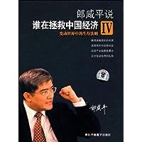 http://ec4.images-amazon.com/images/I/517UE0yvRsL._AA200_.jpg