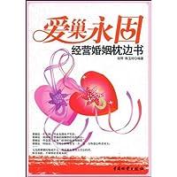 http://ec4.images-amazon.com/images/I/517UEd3Hc0L._AA200_.jpg