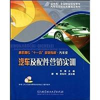 http://ec4.images-amazon.com/images/I/517VY87MtFL._AA200_.jpg