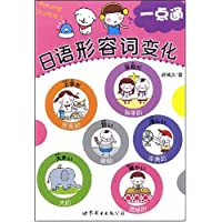 http://ec4.images-amazon.com/images/I/517VhlkaPIL._AA200_.jpg