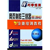 http://ec4.images-amazon.com/images/I/517VitQXzVL._AA200_.jpg