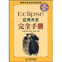 http://ec4.images-amazon.com/images/I/517VpWLDdJL._AA200_.jpg