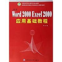 http://ec4.images-amazon.com/images/I/517W-9OC5JL._AA200_.jpg