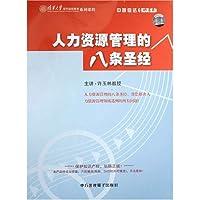 http://ec4.images-amazon.com/images/I/517WABMgbQL._AA200_.jpg