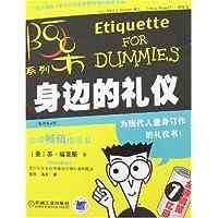 http://ec4.images-amazon.com/images/I/517WJZjuJyL._AA200_.jpg