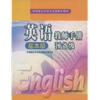 http://ec4.images-amazon.com/images/I/517Wl4NiSLL._AA200_.jpg