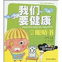 http://ec4.images-amazon.com/images/I/517XXrWRDqL._AA200_.jpg
