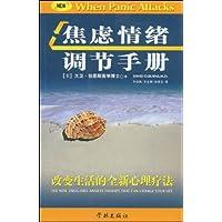 http://ec4.images-amazon.com/images/I/517XaObgq2L._AA200_.jpg