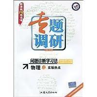 http://ec4.images-amazon.com/images/I/517XlBj4zGL._AA200_.jpg