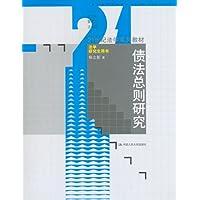 http://ec4.images-amazon.com/images/I/517Xp78v60L._AA200_.jpg