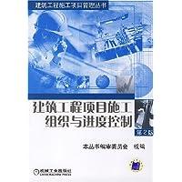 http://ec4.images-amazon.com/images/I/517Y7HarP2L._AA200_.jpg