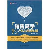 http://ec4.images-amazon.com/images/I/517YbaxDFvL._AA200_.jpg