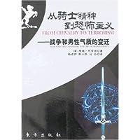 http://ec4.images-amazon.com/images/I/517ZHubUX%2BL._AA200_.jpg