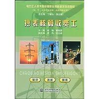 http://ec4.images-amazon.com/images/I/517ZL-0Ro2L._AA200_.jpg