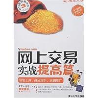 http://ec4.images-amazon.com/images/I/517ZjSJzQ9L._AA200_.jpg