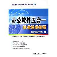 http://ec4.images-amazon.com/images/I/517ZjoH4I0L._AA200_.jpg