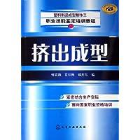 http://ec4.images-amazon.com/images/I/517ZmNvAe0L._AA200_.jpg