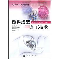 http://ec4.images-amazon.com/images/I/517aEPGXEFL._AA200_.jpg