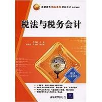 http://ec4.images-amazon.com/images/I/517auMSGA4L._AA200_.jpg