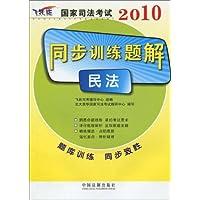 http://ec4.images-amazon.com/images/I/517awjvU4jL._AA200_.jpg