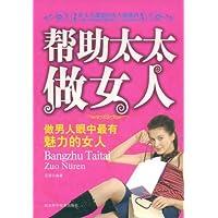 http://ec4.images-amazon.com/images/I/517bDP1Rx4L._AA200_.jpg