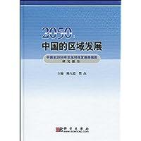 http://ec4.images-amazon.com/images/I/517bMdG2%2BYL._AA200_.jpg