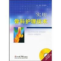 http://ec4.images-amazon.com/images/I/517bcYrSYvL._AA200_.jpg