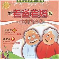 http://ec4.images-amazon.com/images/I/517bm-CTDpL._AA200_.jpg