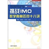 http://ec4.images-amazon.com/images/I/517dIKEgWzL._AA200_.jpg