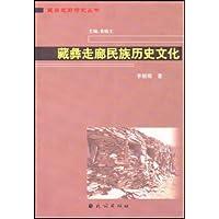 http://ec4.images-amazon.com/images/I/517dQ1bPl0L._AA200_.jpg