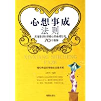 http://ec4.images-amazon.com/images/I/517da%2BMcSoL._AA200_.jpg