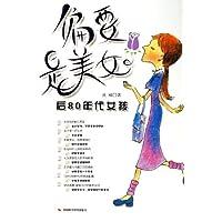 http://ec4.images-amazon.com/images/I/517drOVzM6L._AA200_.jpg