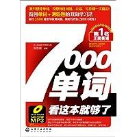 http://ec4.images-amazon.com/images/I/517eKB0SkHL._AA200_.jpg