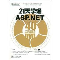 http://ec4.images-amazon.com/images/I/517ebxCIu4L._AA200_.jpg