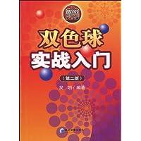 http://ec4.images-amazon.com/images/I/517es23VnBL._AA200_.jpg