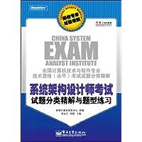 http://ec4.images-amazon.com/images/I/517f16J%2BAtL._AA200_.jpg