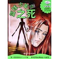 http://ec4.images-amazon.com/images/I/517f4dRDx7L._AA200_.jpg