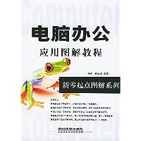 http://ec4.images-amazon.com/images/I/517gO%2B1rDyL._AA200_.jpg