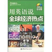 http://ec4.images-amazon.com/images/I/517gQbBvRGL._AA200_.jpg