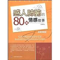 http://ec4.images-amazon.com/images/I/517h6HGCCvL._AA200_.jpg