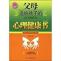 http://ec4.images-amazon.com/images/I/517iStuv5lL._AA200_.jpg