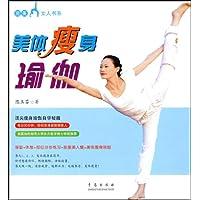 http://ec4.images-amazon.com/images/I/517ifMKUKhL._AA200_.jpg