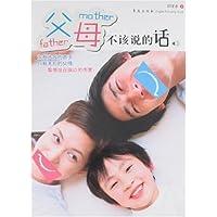 http://ec4.images-amazon.com/images/I/517j11mcWDL._AA200_.jpg