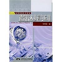 http://ec4.images-amazon.com/images/I/517jiLl630L._AA200_.jpg
