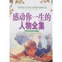 http://ec4.images-amazon.com/images/I/517joCR327L._AA200_.jpg