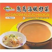 http://ec4.images-amazon.com/images/I/517jze2Q6KL._AA200_.jpg