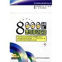 http://ec4.images-amazon.com/images/I/517k2tFw3gL._AA200_.jpg
